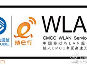 移动wifi免费用:限厦门移动用户