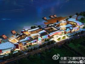 全区总动员·海沧购物节4月开始