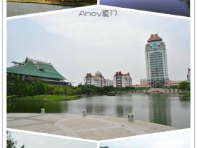 厦大芙蓉湖入选中国高校十大最美湖泊