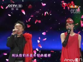 王菲4月20日在厦门会展中心开唱
