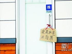 椰风寨免费公厕迟迟未投入使用引质疑