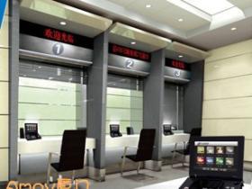 银行柜台的新规定