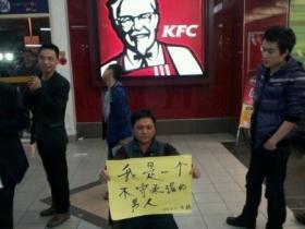 厦门SM城市广场·一男子跪举牌子认错