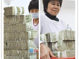 厦门公交集团一元零钱积累近千万·求兑换