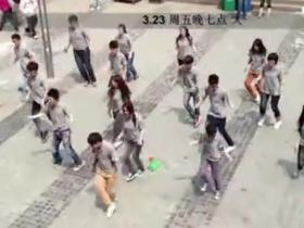 厦大漳州校区新青年文化节之快闪(视频)