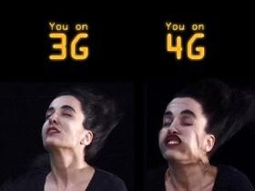 厦门将在今年内实现全市4G网络覆盖