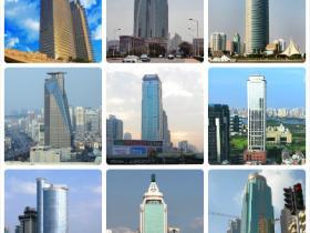 厦门高楼·无码写真