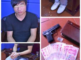 厦门假警察已被警方抓获