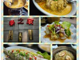 """尝鲜·厦门泰国菜""""泰之家"""""""