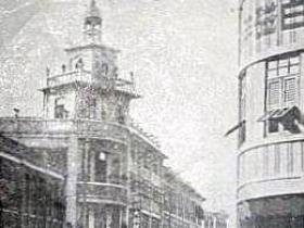 建国初期的厦门中山路