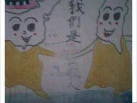 厦大芙蓉隧道·中国最可爱最文艺的隧道