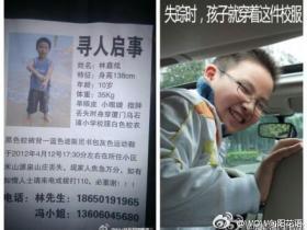 献给小鑫炫及所有关心他的人:《天堂是美的》