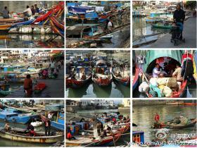 海洋文化港·沙坡尾