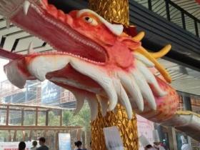 免费吃蛋糕·海沧阿罗海16米长蛋糕巨龙在等你