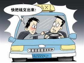 厦门的士司机伙同3匪徒持刀抢劫?