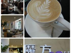 低价享受欧式情调:魔方咖啡馆