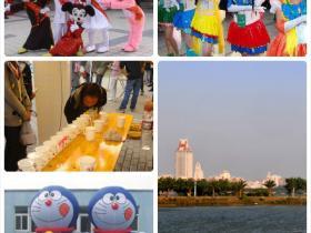 6月2日-3日园博苑变身儿童乐园
