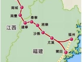 向莆铁路明年通车 厦门五六个小时可到南昌