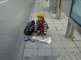 童年不能承受作业之重
