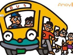 公交车一人一座位 游客不解拦车不让走