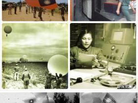 厦门记忆:台湾飘来的气球