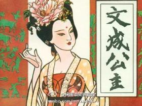 据说香格里拉来源于闽南语