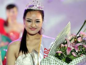 福建最美女人?2012环球小姐中国大赛福州分赛区