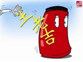 广药王老吉和加多宝王老吉 在厦展开争夺战
