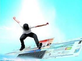 中国城市网络形象排行榜出炉:厦门第二