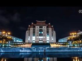 超级震撼:厦大漳校延时摄影纪录片
