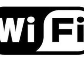 厦门市图书馆开放免费WIFI热点
