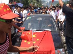视频:916厦门反日保钓大游行