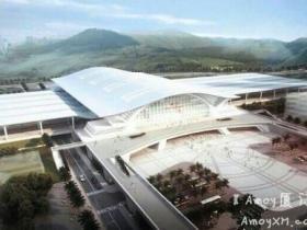 厦门新火车站开建:外观犹如白鹭展翅