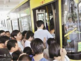 传说厦门公交是这样的