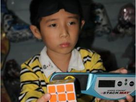 厦门牛人:7岁男孩破世界三阶魔方盲拧纪录