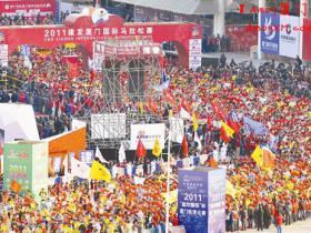 2013年厦门国际马拉松赛 11月15日起可现场报名