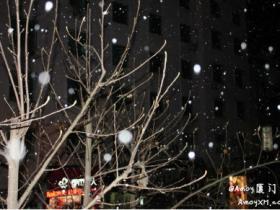 今晚:福州突降冰雹 南平大雪来袭