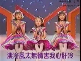 你还记得吗,曾经的梅花三姐妹