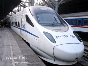 好消息!宁杭甬高铁下月通车 厦门坐动车12小时到北京