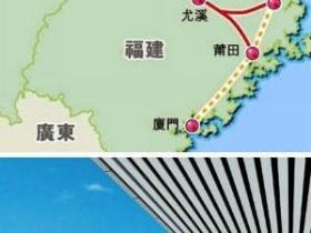 向莆铁路9月30日通车 厦门到南昌动车6.5小时