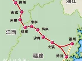 中国最美高铁:向莆铁路预计9月26日通车