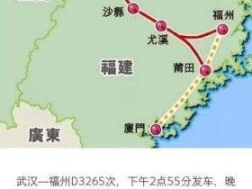 武汉到厦门动车9月26日开通 全程仅8小时