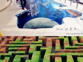 福建首个3D画展亮相厦门 1000平方米迷宫初具雏形