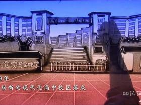 海沧实验中学20年校庆宣传片《一叶·实验》