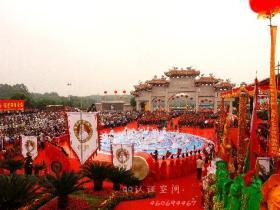 """4月17日-20日""""保生慈济文化旅游节""""在海沧青礁慈济东宫举办"""