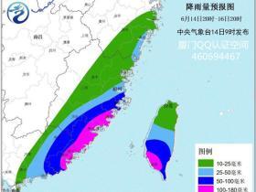 台风来了:福建南部今明两天或有大到暴雨