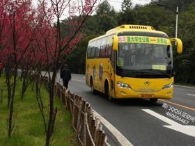 厦门冷笑话:公交车空调
