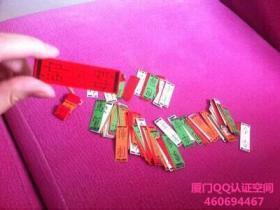 """四色牌:这种闽南话叫做""""牌啊""""的纸牌游戏"""