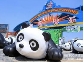 熊猫来啦!海西最大熊猫展落户厦门观音山