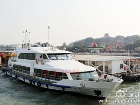 从东渡邮轮码头坐船到鼓浪屿,50元船票的客船什么样?